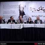 دکتر حسین خطیبی - آینه های روبرو