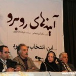 دکتر حسین خطیبی